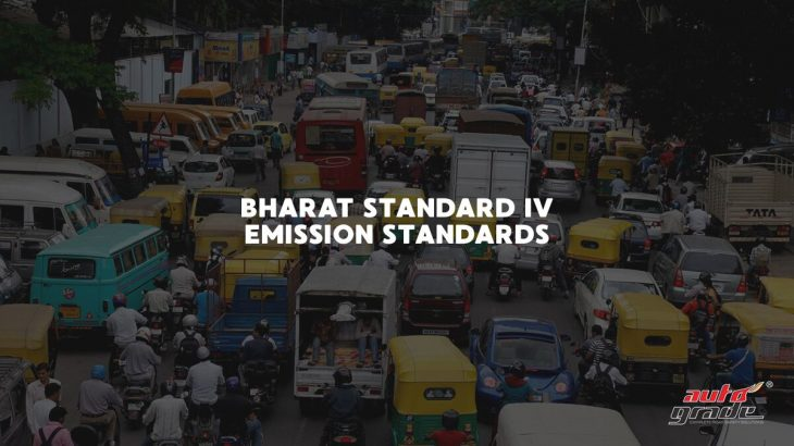 bharat stage emission standards pdf