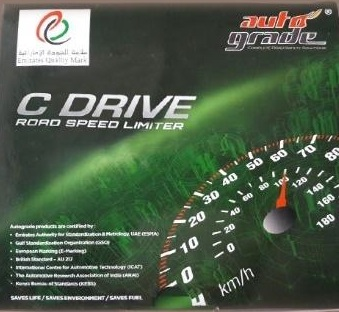 AUTOGRADE C DRIVE CABLE TYPE road speed limiter bearing the Emirates Quality Mark.